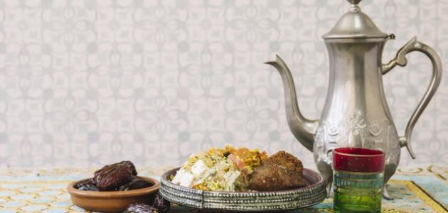 فوائد الصوم في رمضان لجسم الإنسان