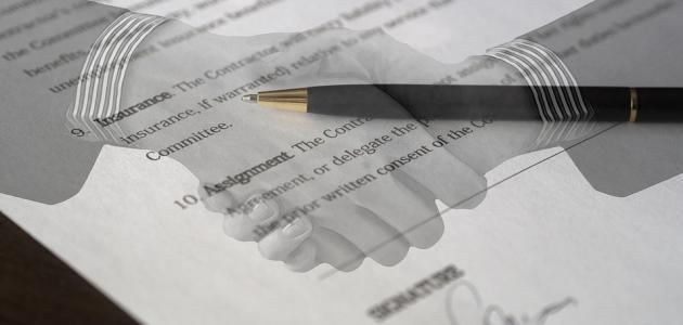 عناصر العقد الإداري