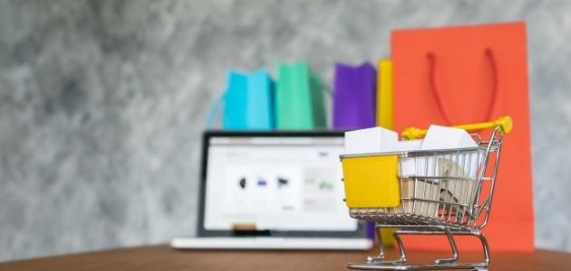 عيوب التسوق الإلكتروني