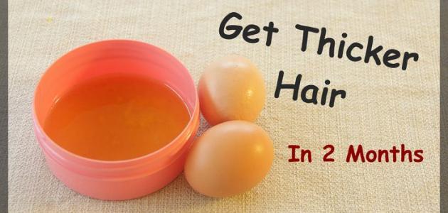 ما هي الطريقة لتطويل الشعر