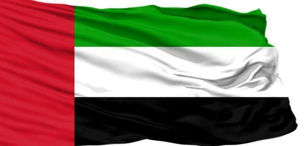 عيد الاتحاد لدولة الإمارات العربية المتحدة
