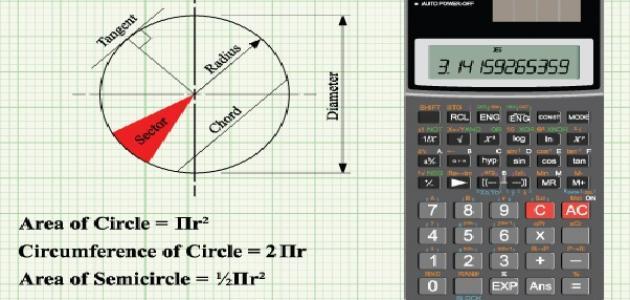 قانون مساحة نصف قطر الدائرة