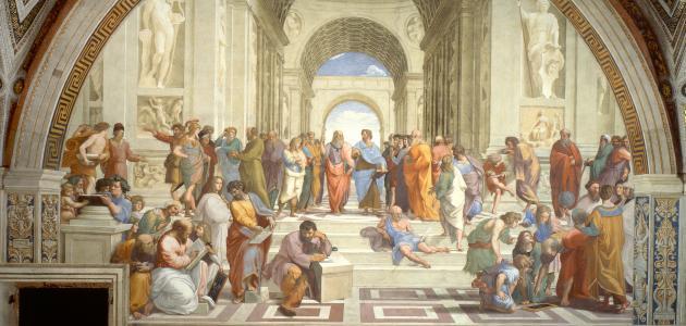 ظهور الفلسفة في اليونان