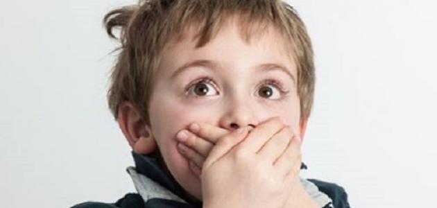 علاج الحالة النفسية عند الأطفال