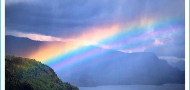 ما هي ألوان قوس قزح