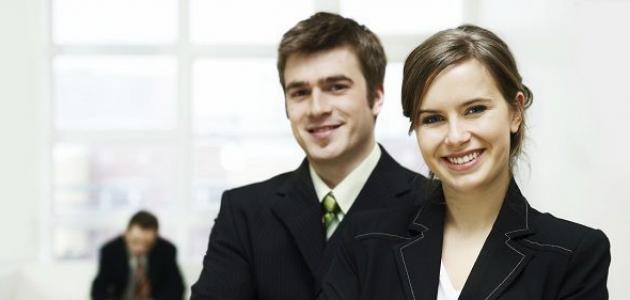 عمل الزوجة وانعكاساته على العلاقات الأسرية