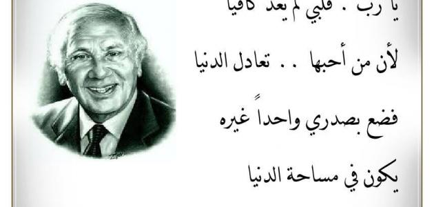 ... أكبر من كل الكلمات // نزار قبــاني   by M. alhajri ♥