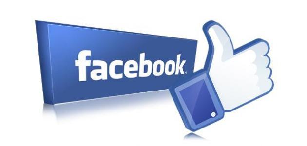إنشاء حساب جديد على الفيسبوك