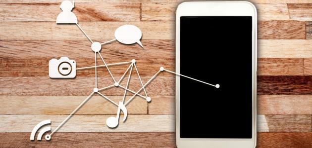ما هي الهواتف الذكية