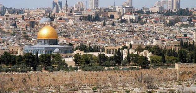 معلومات عامة عن مدينة القدس