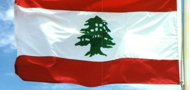 معلومات عامة عن دولة لبنان