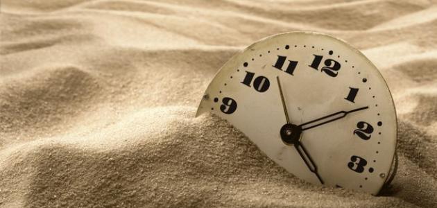 عوامل هدر الوقت