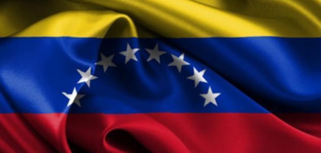 معلومات عامة عن فنزويلا