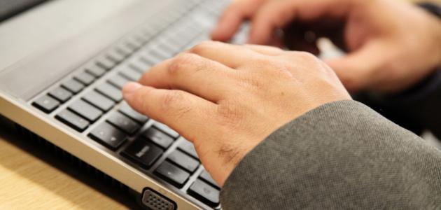 ما هي استخدامات الانترنت