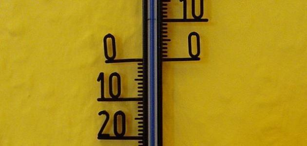 كم تعادل درجة الصفر على المقياس الفهرنهايتي