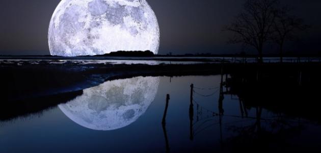 أهمية ضوء القمر