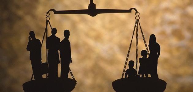 ما هي العدالة الاجتماعية