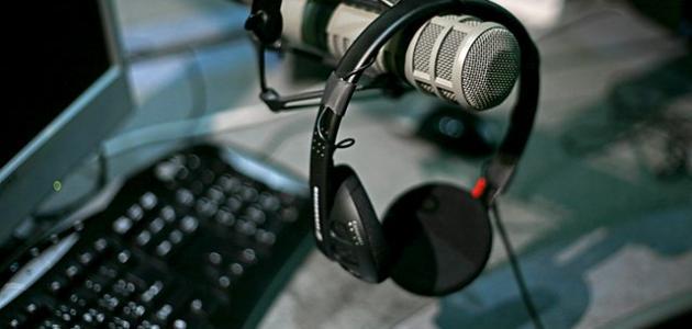 عناصر الإنتاج الإذاعي