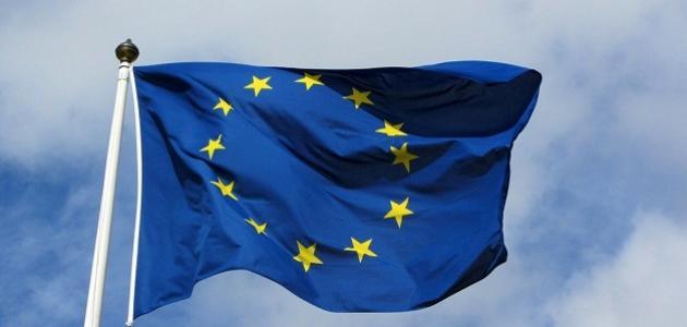 القوة الاقتصادية للاتحاد الأوروبي