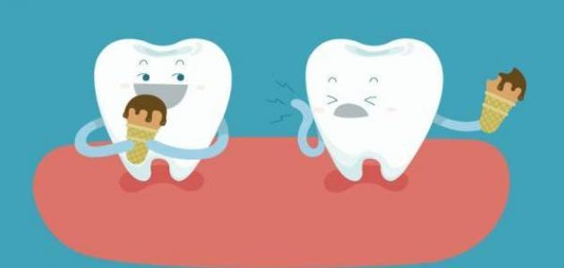 المحافظة على صحة الأسنان