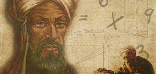 معلومات عن عالم مسلم