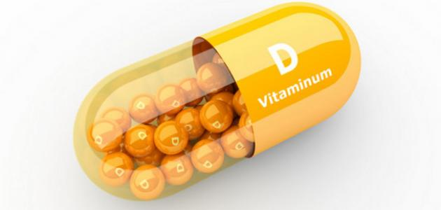 معلومات عن فيتامين D