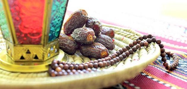 الفوائد التربوية لصوم رمضان