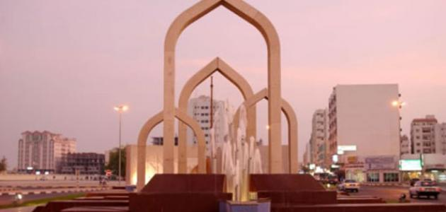 معلومات عن مدينة عجمان