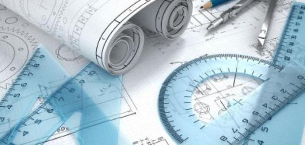 ما هي الهندسة