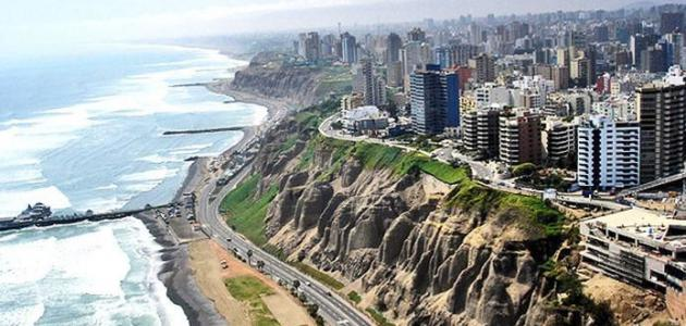 معلومات عن دولة بيرو