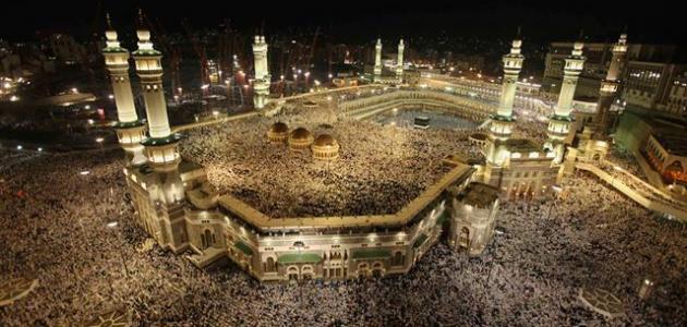 معلومات عن مدينة مكة المكرمة