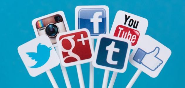 ما هي المواقع الاجتماعية