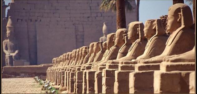 (المركز الحضاري النوبي) في مدينة الاقصر الاثرية جنوب مصر