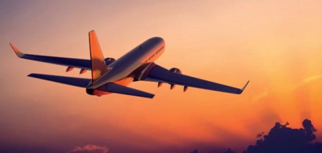 فوائد الطائرة