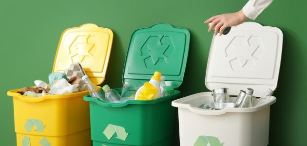 طرق تدوير النفايات