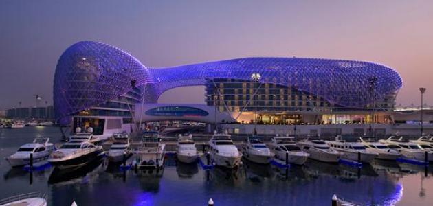 معلومات عن جزيرة ياس في أبو ظبي موضوع