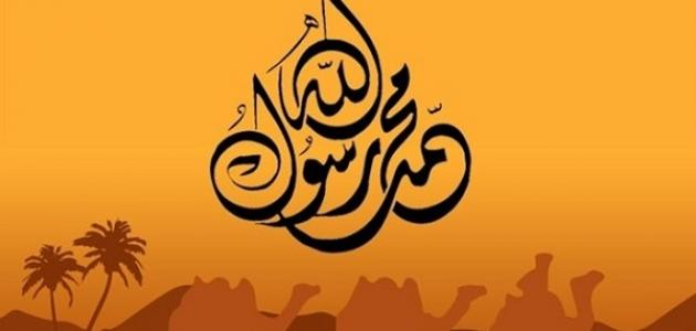 لماذا كانت قريش تلقب النبي بالأمين