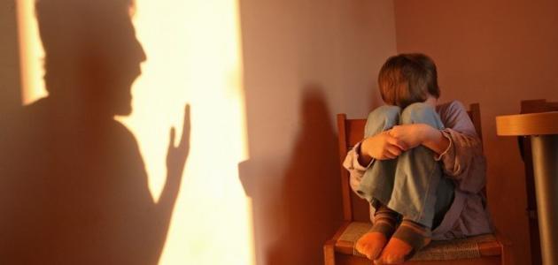 العنف ضد الأطفال وأشكاله