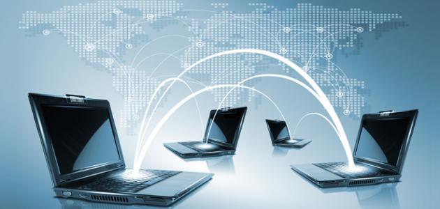 تعريف الإنترنت وفوائده
