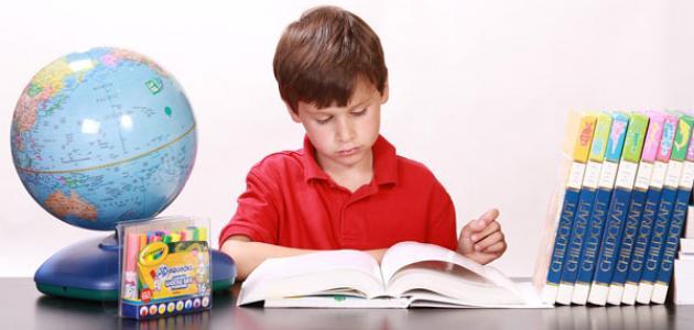 بحث عن صعوبات التعلم وطرق علاجها