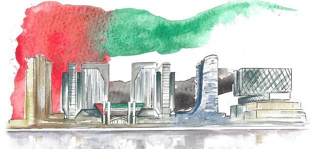 تعبير عن عيد الاتحاد في الإمارات