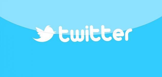 أسهل طريقة لعمل حساب في تويتر