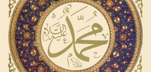 من هديه صلى الله عليه وسلم مع رحمه