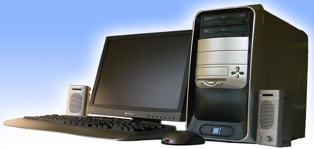 معلومات عن مكونات الكمبيوتر