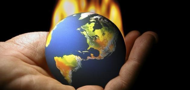 بحث في ظاهرة الاحتباس الحراري