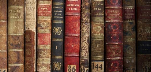 تقرير عن أهمية علم التاريخ