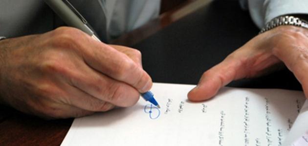 بنود اتفاقية نيفاشا