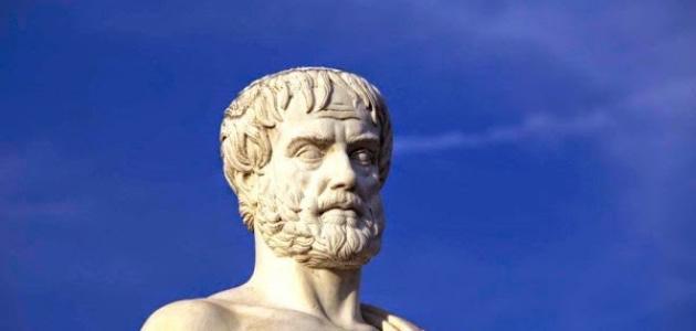 أرسطو وعلم النفس