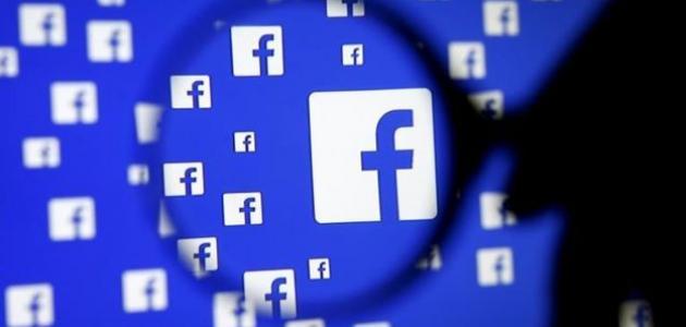 طريقة عمل حساب فيس بوك بإيميل ياهو