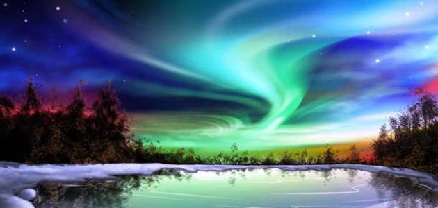 معلومات عن ظاهرة الشفق القطبي